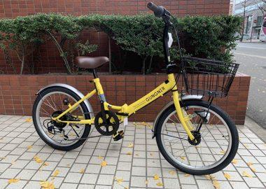 折りたたみ自転車 新車